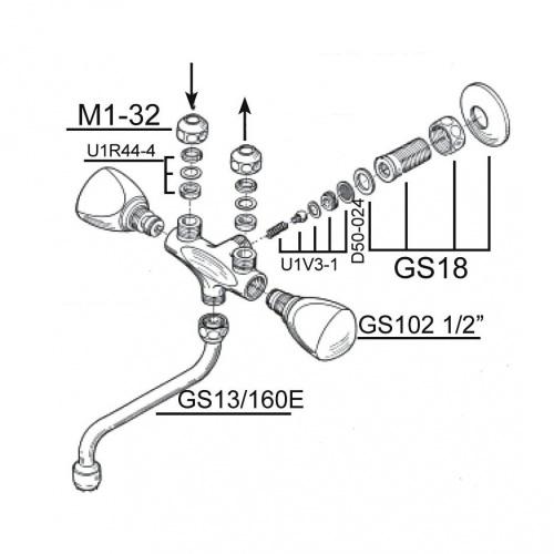 schmiedl-zweigriffbatterie-GSX_GS1250.jpg